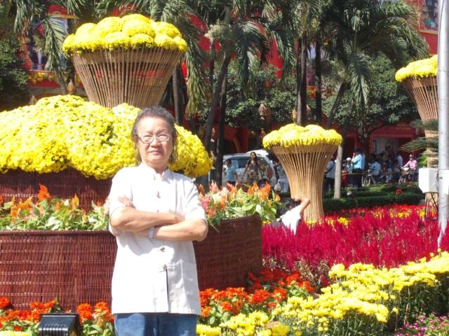 Trần Hoài Dương