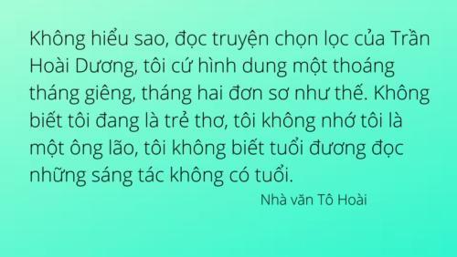 Tô Hoài